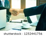 business trust commitment which ... | Shutterstock . vector #1252441756