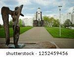editorial caption  memorial ... | Shutterstock . vector #1252459456