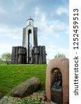 editorial caption  memorial ... | Shutterstock . vector #1252459513