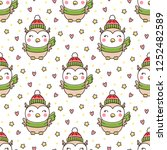 seamless pattern with cute... | Shutterstock .eps vector #1252482589