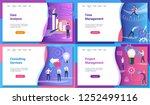 set of modern landing page...   Shutterstock .eps vector #1252499116