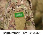 flag of hamas on soldier arm.... | Shutterstock . vector #1252519039
