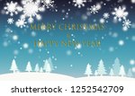 merry christmas and happy new... | Shutterstock . vector #1252542709