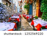 traditional colorful greece... | Shutterstock . vector #1252569220