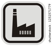 factory  black  silhouette at...   Shutterstock .eps vector #1252571779