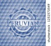 peruvian blue emblem or badge... | Shutterstock .eps vector #1252573549