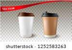 vector realistic 3d... | Shutterstock .eps vector #1252583263