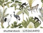 tropical vintage botanical... | Shutterstock .eps vector #1252614493