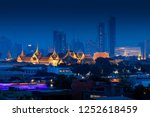 grand palace and wat phra keaw... | Shutterstock . vector #1252618459