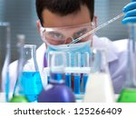 investigator checking test... | Shutterstock . vector #125266409