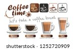 coffee time set   the... | Shutterstock .eps vector #1252720909