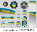 made in ukraine seal ... | Shutterstock .eps vector #1252720996