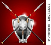 steel cold weapons and armor ... | Shutterstock .eps vector #1252723333