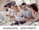 professional education  work... | Shutterstock . vector #1252746076