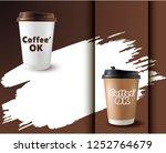 vector realistic 3d... | Shutterstock .eps vector #1252764679