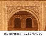 Architecture detail of Alhambra palace in Granada - South of Spain. 600 years old arabic characters.