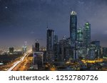 king abdullah financial center  ... | Shutterstock . vector #1252780726