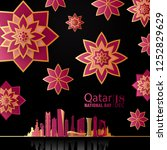 qatar national day on 18 th... | Shutterstock .eps vector #1252829629