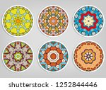 decorative round ornaments set  ... | Shutterstock .eps vector #1252844446