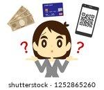 women suffering from cashless... | Shutterstock .eps vector #1252865260