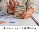 money from canada. dollars.... | Shutterstock . vector #1252882486