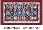 colorful oriental mosaic rug... | Shutterstock . vector #1252884730