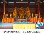 30 nov 2018   thailand wat... | Shutterstock . vector #1252903333