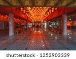 30 nov 2018   thailand wat... | Shutterstock . vector #1252903339