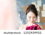 bridal concept of an asian... | Shutterstock . vector #1252939933