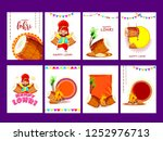 illustration of punjabi... | Shutterstock .eps vector #1252976713