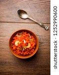 gajar ka halwa is a carrot...   Shutterstock . vector #1252990600