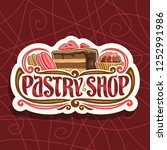 logo for pastry shop  cut paper ... | Shutterstock . vector #1252991986