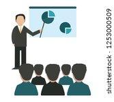 business man giving a speech... | Shutterstock .eps vector #1253000509