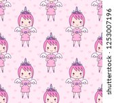 seamless pattern with girl in a ... | Shutterstock .eps vector #1253007196