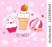 funny background with cute... | Shutterstock .eps vector #1253008369