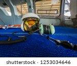 the pilot's helmet is placed on ... | Shutterstock . vector #1253034646