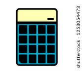 vector calculator icon | Shutterstock .eps vector #1253054473