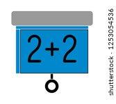 math board flat icon | Shutterstock .eps vector #1253054536