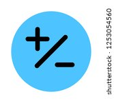 vector plus  minus icon | Shutterstock .eps vector #1253054560