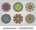 decorative round ornaments set  ... | Shutterstock .eps vector #1253055343