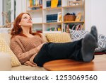 young woman spending quality... | Shutterstock . vector #1253069560