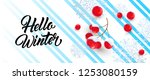 hello winter white postcard... | Shutterstock .eps vector #1253080159