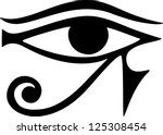 sun eye of horus