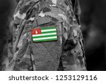 flag of republic of abkhazia on ... | Shutterstock . vector #1253129116