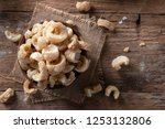 pork rinds also known as... | Shutterstock . vector #1253132806