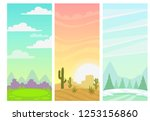 set of cartoon simple nature... | Shutterstock .eps vector #1253156860