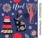 christmas invitation card ... | Shutterstock .eps vector #1253160226