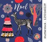 christmas invitation card ... | Shutterstock .eps vector #1253160229