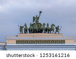 triumphal arch of general staff ... | Shutterstock . vector #1253161216