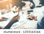 team work in graph in office | Shutterstock . vector #1253163166